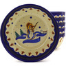 7-inch Stoneware Set of 6 Bowls - Polmedia Polish Pottery H8977F
